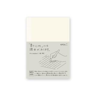Carnet Midori MD paper lignes