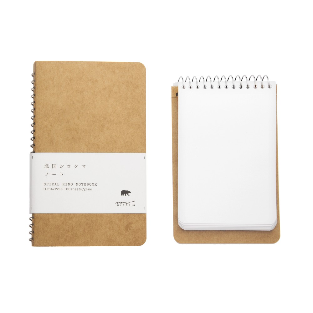 cahier spirale pages blanches
